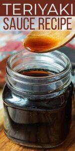 Save How to Make Teriyaki Sauce on Pinterest