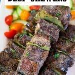 Portuguese Beef Skewers pin image